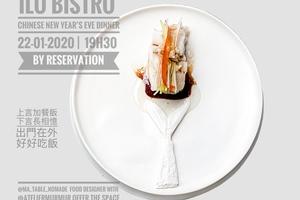 Eat with locals: Repas du nouvel an chinois chez l'îlo bistro