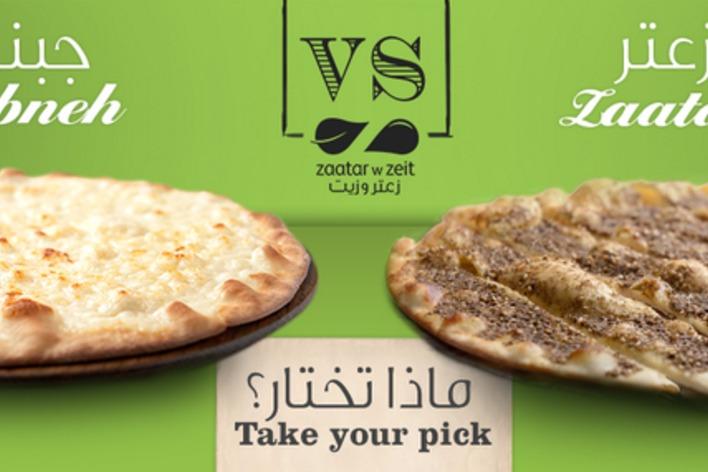 Manouché - petit dejeuner libanais avec une vue magnifique